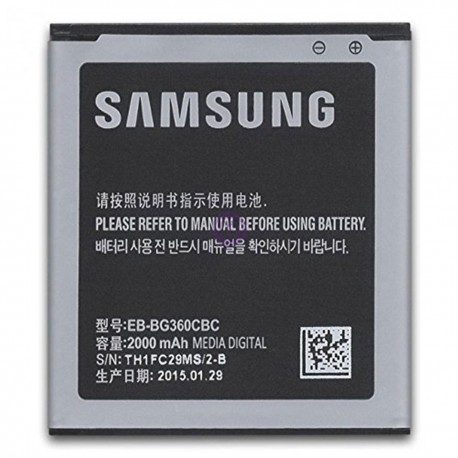 Аккумулятор high copy Samsung G360 / G361 (EB-BG360CBC)